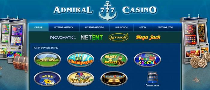 Скачать бесплатно казино golden games на движке m