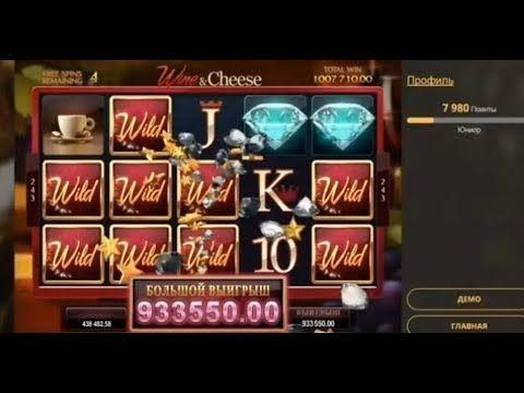Заработок казино рулетка дюжины