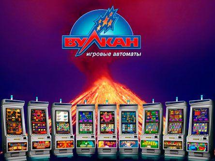 Игровые автоматы онлайн с бездепозитными бонусами игровые автоматы бесплатно и без регистрации книжки