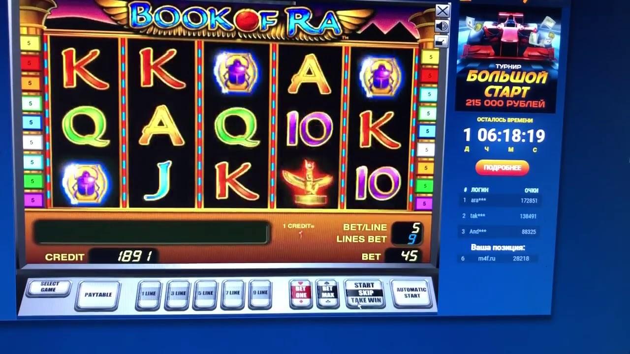 Схемы онлайн казино отзывы, игровые автоматы crazy monkey играть tp htutcnhfwbb бесплатно – Profile – Nubello Care Forum
