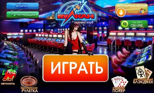 Смотреть фильмы онлайн бесплатно в хорошем качестве hd казино рояль яндекс пирамиды игровые автоматы бесплатно
