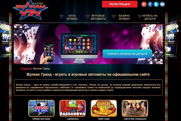 Игровые автоматы играть бесплатно 3d игровые автоматы на деньги оплата смс