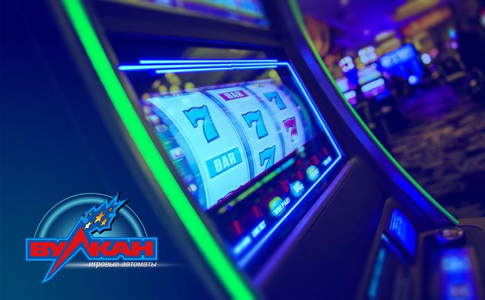 игровые автоматы вулкан казино играть онлайн
