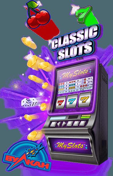 Игровые автоматы для симбиан казино рояль где проходили съемки