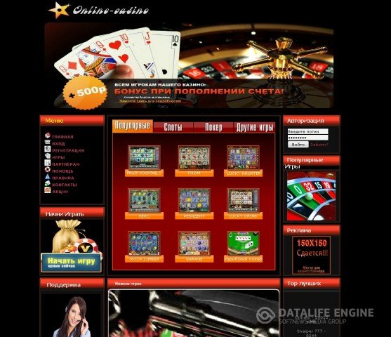 игровые автоматы онлайн бесплатно русское казино