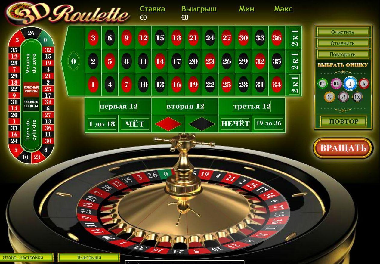 бонусы казино 2017 с выводом денег без пополнения баланса