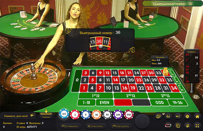 Системы игры в рулетку или как обхитрить интернет - казино игровые аппараты скачать бесплатно golden mines