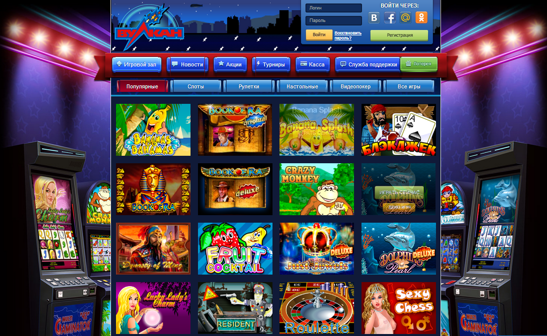 Игровые автоматы играть бесплатно в интернете игровые автоматы онлайн бесплатно пантера