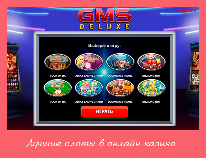 играть онлайн игровые автоматы super jamp