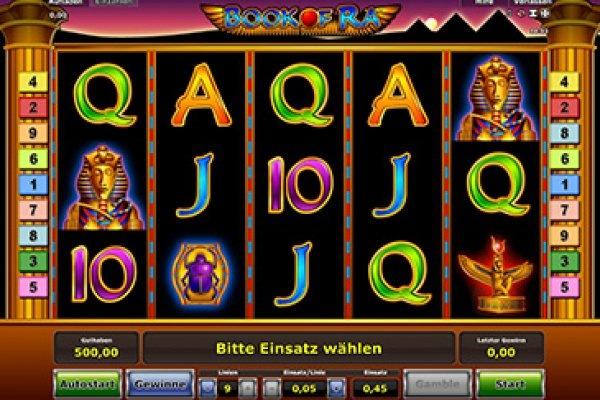 Играть онлайн казино слоты игровые аппараты novomatic